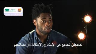 An exclusive interview with fc barcelona's cameroonian player on qatar's national sports day