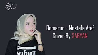 Lyrics Qomarun - Sabyan (English & Indonesia Translation)