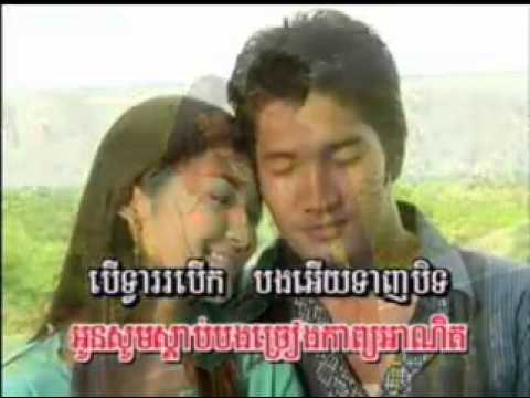 14 kom nab sne  Khmer karaoke old songs