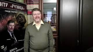 Антон Ларин  Почему не работают старые технологии