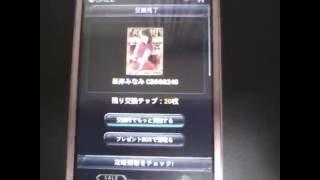 ヒルナンデス コーデ対決 大和田美帆VS絵美里
