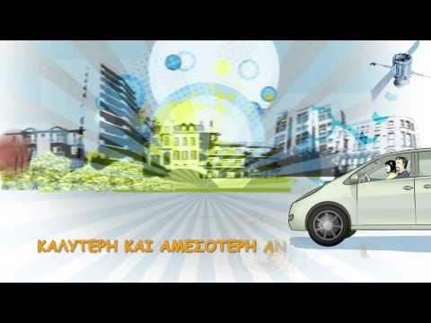 Υποβοήθηση στην οδήγηση από τη Valeo μέσω GPS, speed/visioNOMAD™