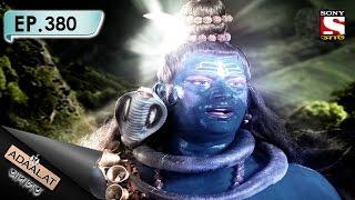 Adaalat - আদালত (Bengali) - Ep 380 - Shiber Saap (Part-1)