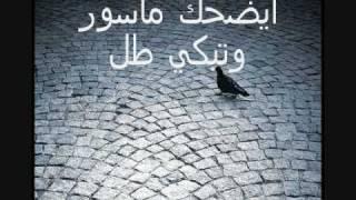 Nazim Al-Gazali - Aia Jarata - ناظم الغزالي - أيا جارتا