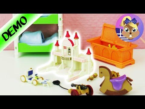 Σετ παιχνιδιού Playmobil: Έπιπλα για το παιδικό δωμάτιο!
