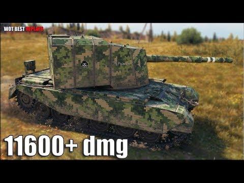 БАБАХА на Малиновке World of Tanks FV4005 Stage II