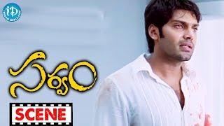 Trisha, Arya Best Emotional Scene - Sarvam Movie