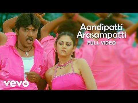 Rajathi Raja - Aandipatti Arasampatti Video   Lawrence   Karunaas