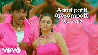 Rajathi Raja - Aandipatti Arasampatti Video | Lawrence | Karunaas