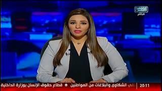 نشرة المصرى اليوم من القاهرة والناس الخميس 22  ديسمبر 2016