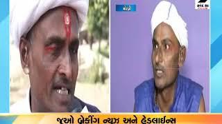 Morbi : પીપળીયાના મુછડીયા કાંતિલાલે આજના સાધુ સંતોને ઢોંગી ગણાવ્યા ॥ Sandesh News TV