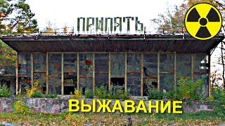 Chernobyl Village / AMAZING Granny / Feel the Unique Slav Spirit