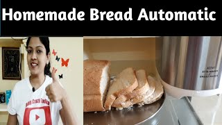 How to make Bread at Home | How to make bread in Bread Maker | Kent Atta and Bread Maker