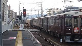 阪急神戸線 7000系7022F 「初詣2018」ヘッドマーク付き 特急 阪急梅田 行 塚口通過