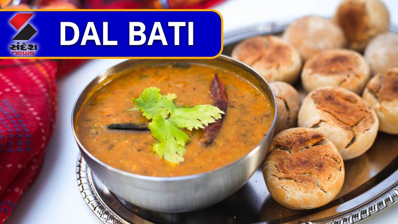 Dal bati recipe by sanjeev kapoor in hindi chekwiki khana khazana dal bati recipe rajasthani food on sandesh news you forumfinder Gallery
