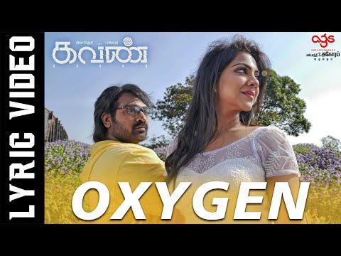 Oxygen - Lyric Video   Kavan   Hiphop Tamizha   K V Anand   Vijay Sethupathi, Madonna Sebastian