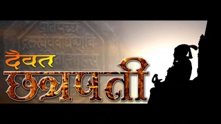 दैवत छत्रपती । Daivat Chatrapati । Brand New Song From Sajan Vishal...
