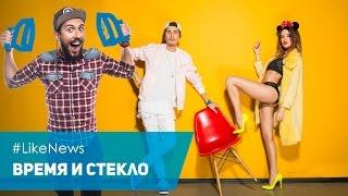 """Тизер нового клипа """"Время и Стекло"""" - Песня 404!"""