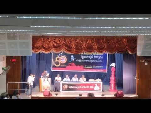 Varavara Rao Massage To Virasam 27th Conferences