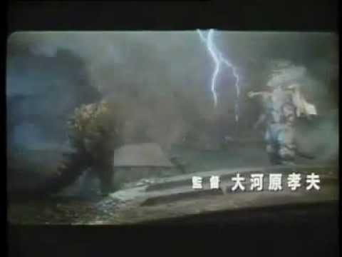 Trailer do filme Godzilla vs. Mechagodzilla II