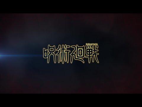 【呪術廻戦】人気ランキング!【1番人気】のキャラクターはだれ?