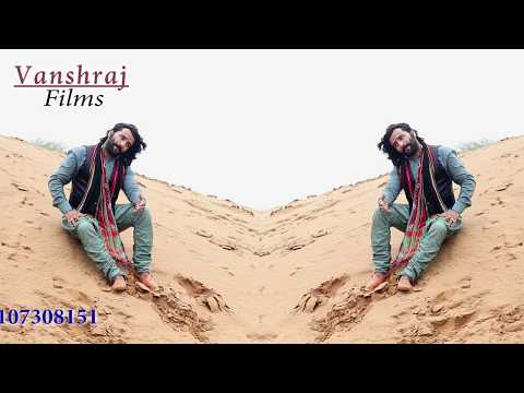 राजस्थानी dj सांग 2017  !! MHA PARTAPI SER SINGH RANA !! New Marwadi SOng