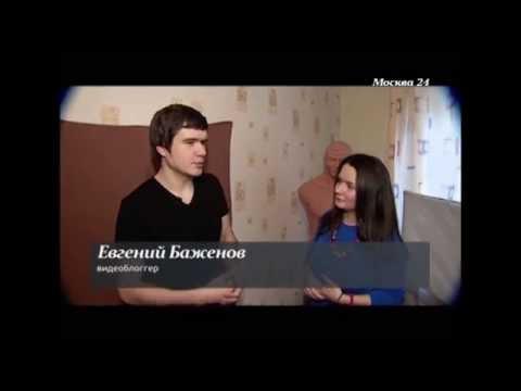[BadComedian] - Москва 24
