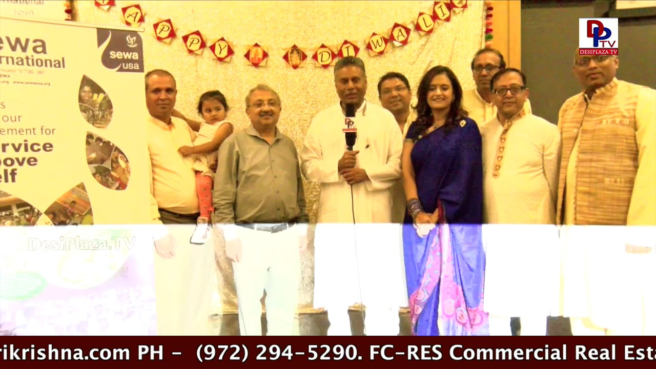 Media Byte - Harvey relief Fund Raising & Diwali Celebrations - Sewa International