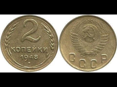 Реальная цена монеты