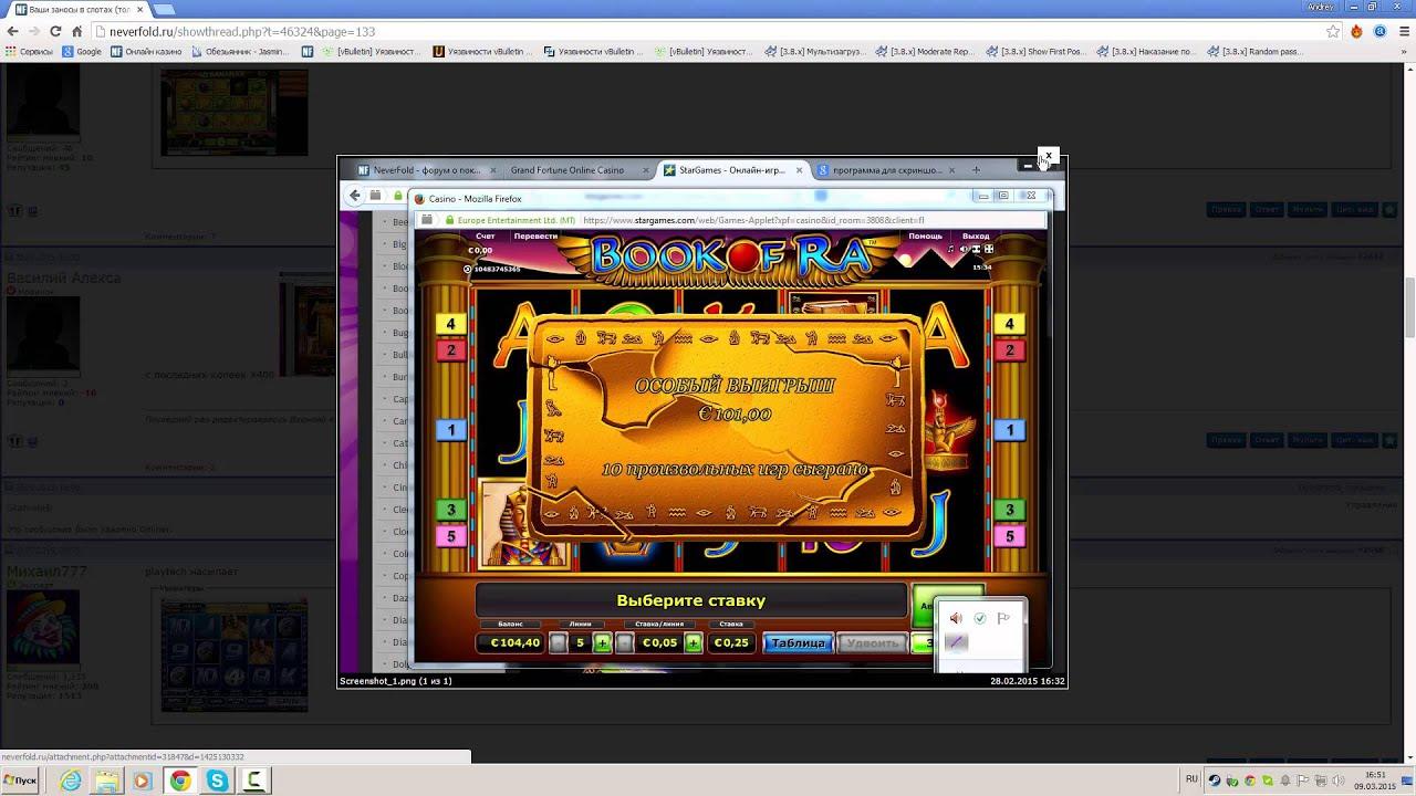 Игровые автоматы qwasar lang ru игровые автоматы покер скачать