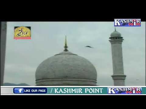 Aurad E Fatiha by Ab Rashid Dawoodi # Kashmir Point