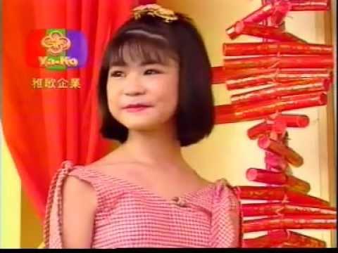 Download 七仙女 (7 Fairies) 大家恭喜 (马来西亚VCD版) (粤语:快乐年 / 台语:欢喜过新年)