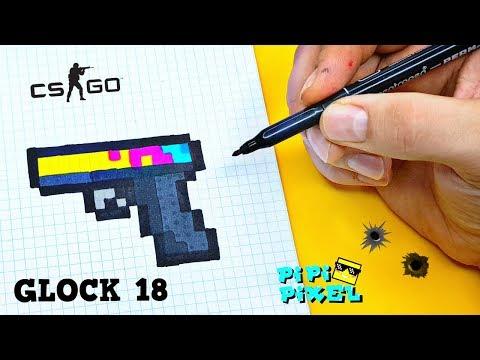 Как нарисовать glock 18