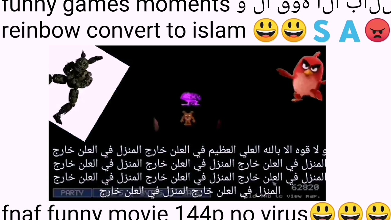 R Arabfunny Know Your Meme