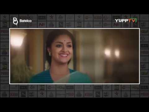 Yupp TV – Personal