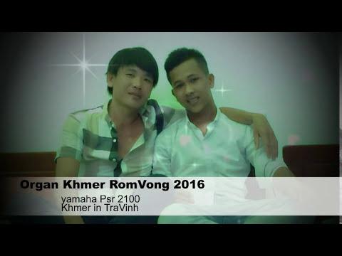 LIên Khúc Nhạc sống Khmer Romvong Hay Nhất 2016 - 2017