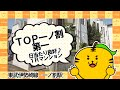 TOP一ノ割第一|春日部のワンルームマンション の動画、YouTube動画。