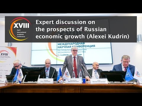 Expert discussion on the prospects of Russian economic growth