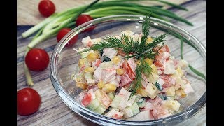 Салат с крабовыми палочками и помидорами. Быстрый и очень вкусный крабовый салат