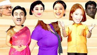 Tarak Mehta Ka Ooltah Chashmah Actress Actors | Intresting Video | Babita and Jethalal