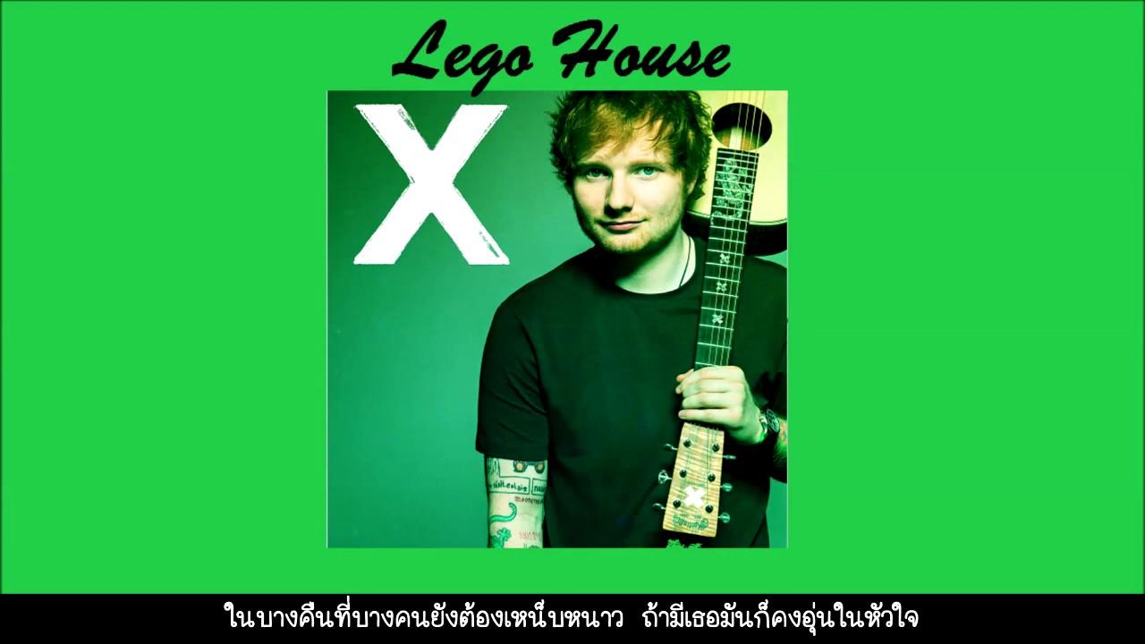 [Thai Ver] Lego House - Ed Sheeran (Cover ไทย by Neww ...