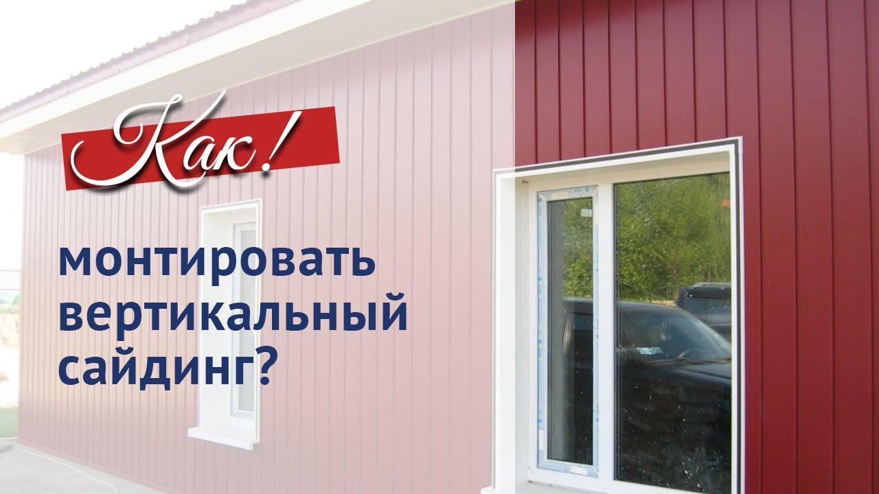 Сайдинг в тольятти цена стройформат