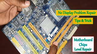 How To Repair No Display Probl…