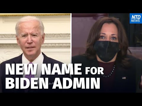 New Branding for Biden Administration; Biden Admin Asking for Volunteers at the Border | NTD News