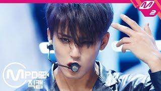 [MPD직캠] 세븐틴 민규 직캠 4K '독 : Fear' (SEVENTEEN Mingyu FanCam) | @MCOUNTDOWN_2019.9.19