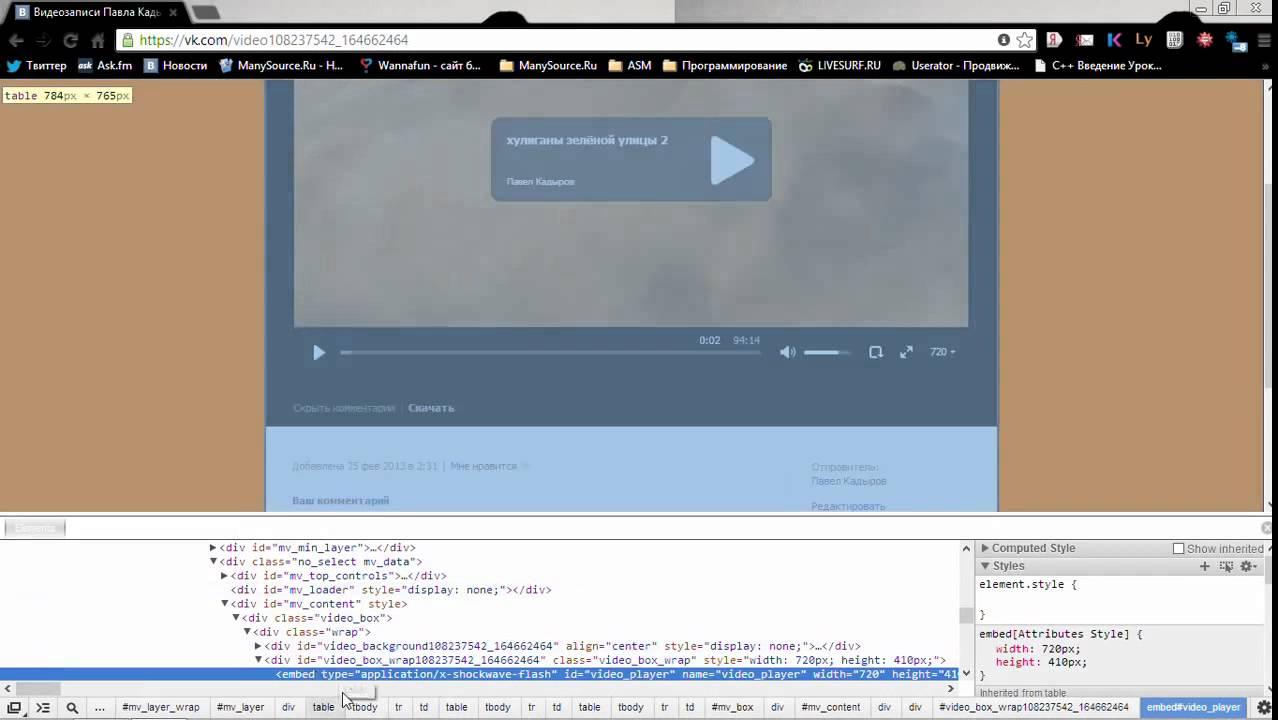 Как скачать видео инструкция