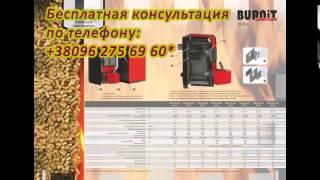Купить Котел Твердотопливный(, 2014-12-02T07:02:53.000Z)