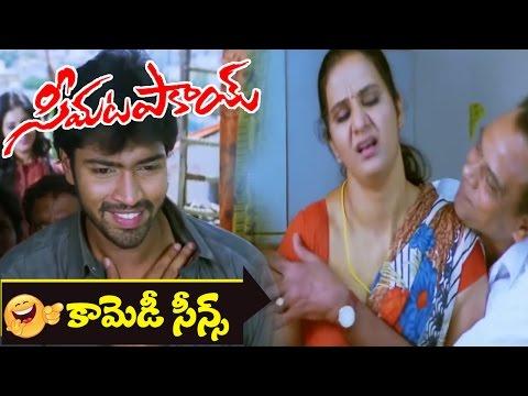 Vennela Kishore & Allari Naresh Comedy Scene || Seema Tapakai Movie || Allari Naresh, Poorna