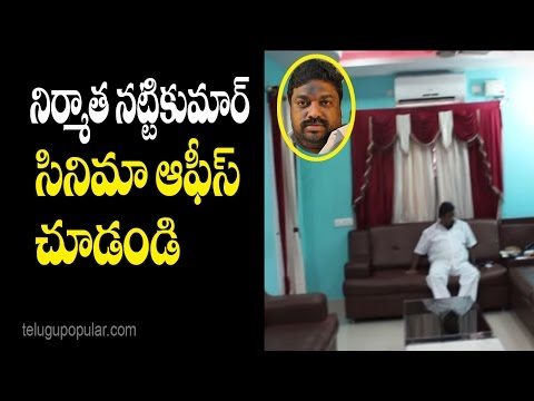 Director Natti Kumar Film Office/ Shocking Home Theater - Telugu Popular TV