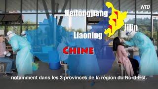 Chine: la 2e vague continue dans le Nord-Est